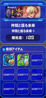 Housyu050305