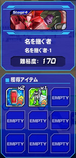Housyu050306