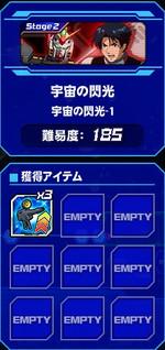 Housyu050802
