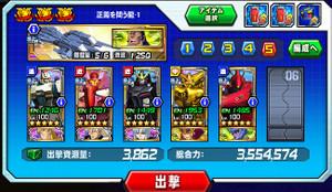 Hensei051201