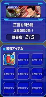 Housyu051201