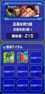 Housyu051203