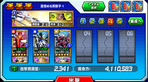 Hensei051502