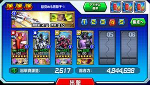 Hensei051503