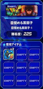 Housyu051501