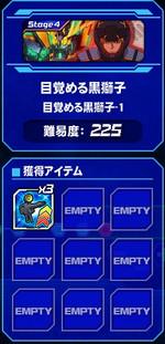 Housyu051702