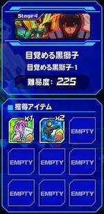 Housyu052101