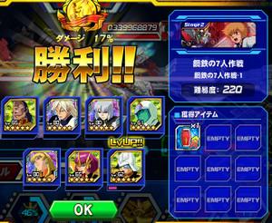 Hensei053001