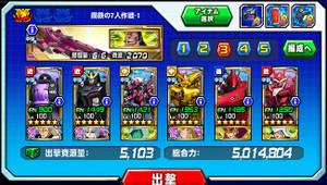 Hensei053002