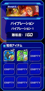 Housyu061101