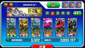 Hensei072501