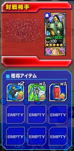 Housyu070804