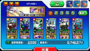 Hensei071901