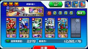 Hensei072102