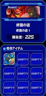 Housyu072105