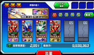 Hensei072203