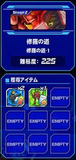 Housyu072201