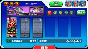 Hensei072401