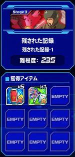 Housyu072402
