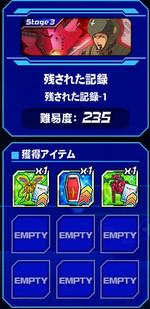 Housyu072404