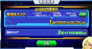 Score072402