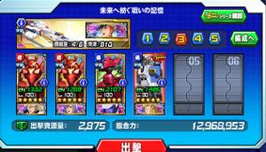 Score072502