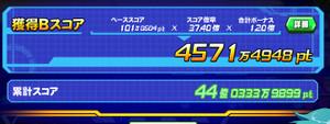 Score072503