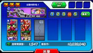 Hensei073101