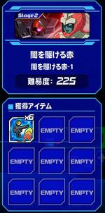 Housyu080402