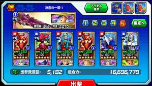 Hensei080701