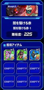 Housyu080403
