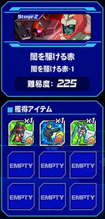 Housyu080404