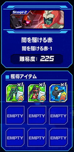 Housyu080501