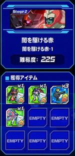 Housyu080703