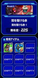 Housyu080801