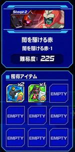 Housyu080802