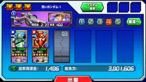 Hensei083001