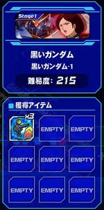 Housyu083001