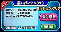 Housyu083002