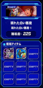 Housyu090501