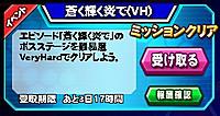 Housyu090802