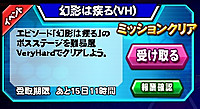 Housyu091102