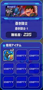Housyu091602