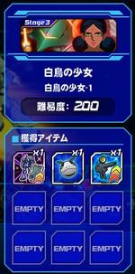 Housyu100601