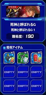 Housyu101201