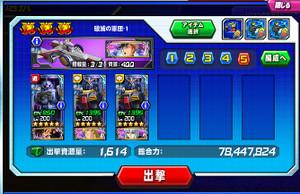 Hensei101301