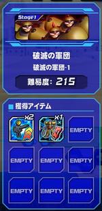 Housyu101302