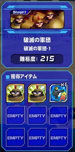 Housyu101304