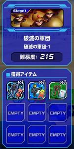 Housyu101305