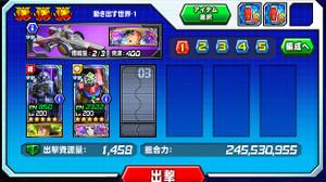 Hensei102301